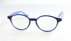Occhiali da vista anti luce blu