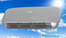 Condizionatori Hisense: recensioni e modelli a confronto